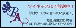 link_Twitter_cas.png