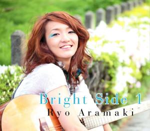 BrightSide-1